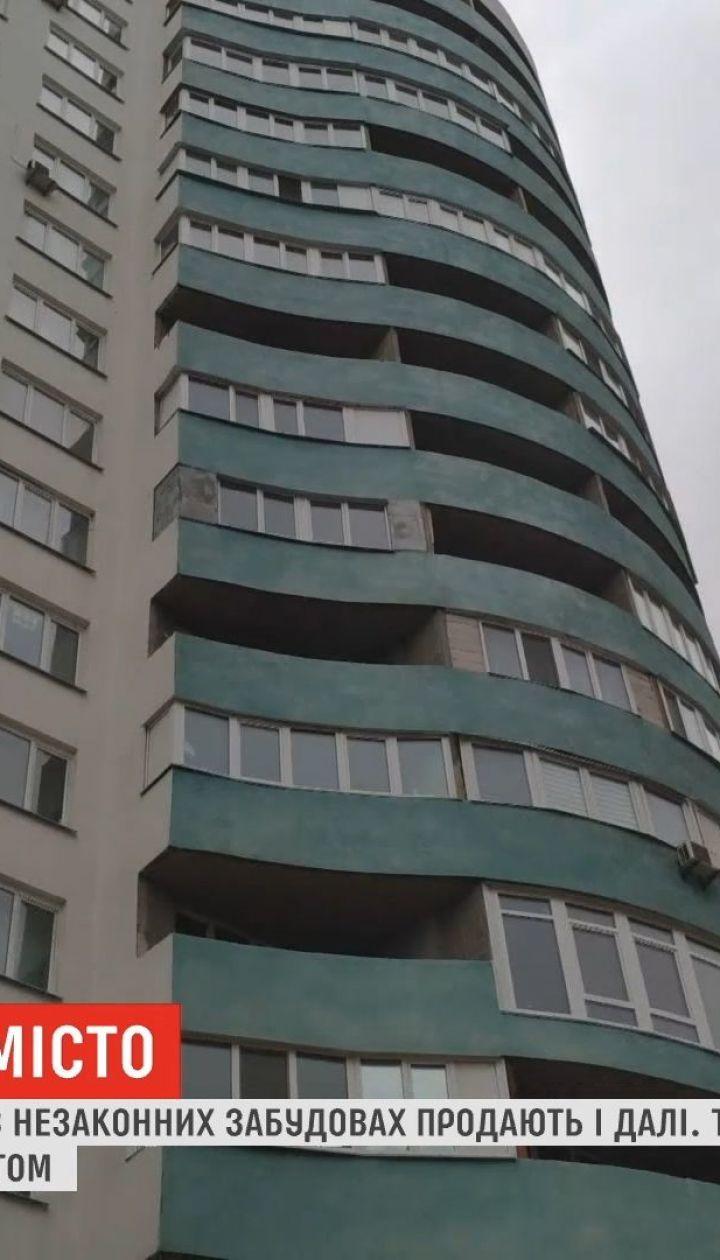 Скандальный застройщик Войцеховский выдумал новые схемы и продает жилье