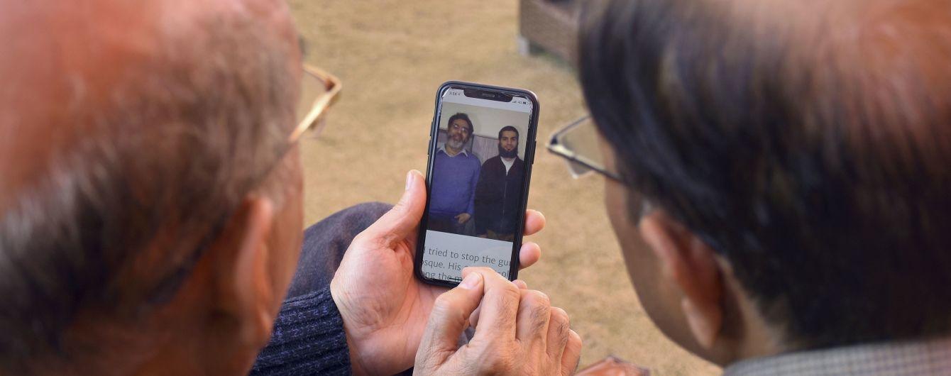 Пакистан посмертно нагородить свого громадянина, який намагався зупинити новозеландського терориста