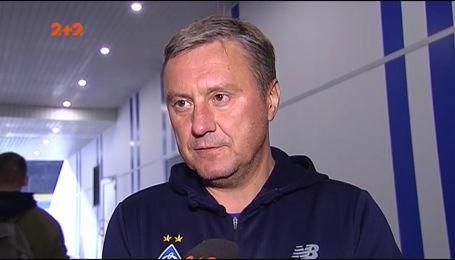 Хацкевич не збирається йти у відставку після поразки Динамо в Лізі Європи