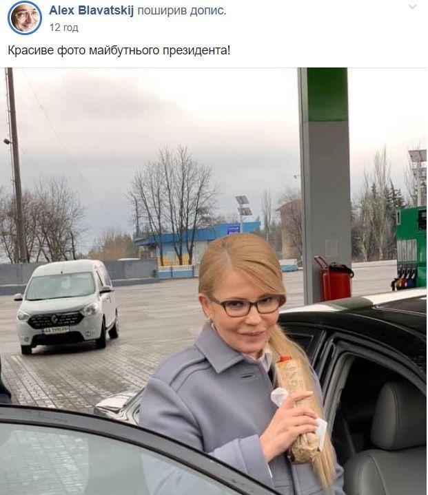 хот-дог тимошенко сс