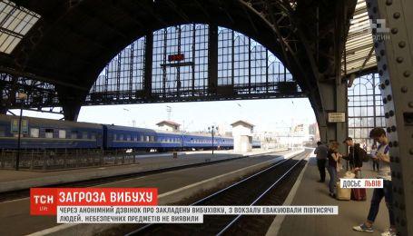 Півтисячі людей евакуювали із залізничного вокзалу у Львові через загрозу вибуху