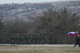 """Украина направила в Гаагу доказательства использования Россией крымчан как """"живого щита"""""""