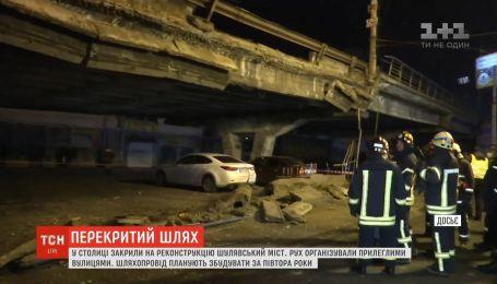 У Києві закрили на реконструкцію Шулявський міст