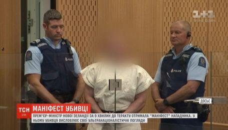 """""""Манифест"""" новозеландского нападающего за 9 минут до расстрела получила тамошний премьер-министр"""
