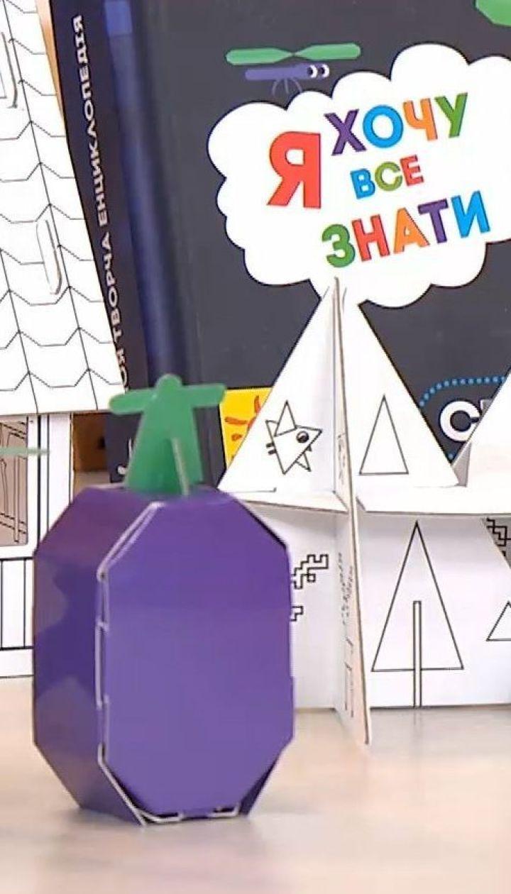 Телеканал ПЛЮСПЛЮС та видавництво Ранок випустили серію унікальних книг-конструкторів