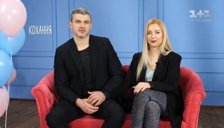 Сніданок про любов: Тоня Матвієнко і Арсен Мірзоян