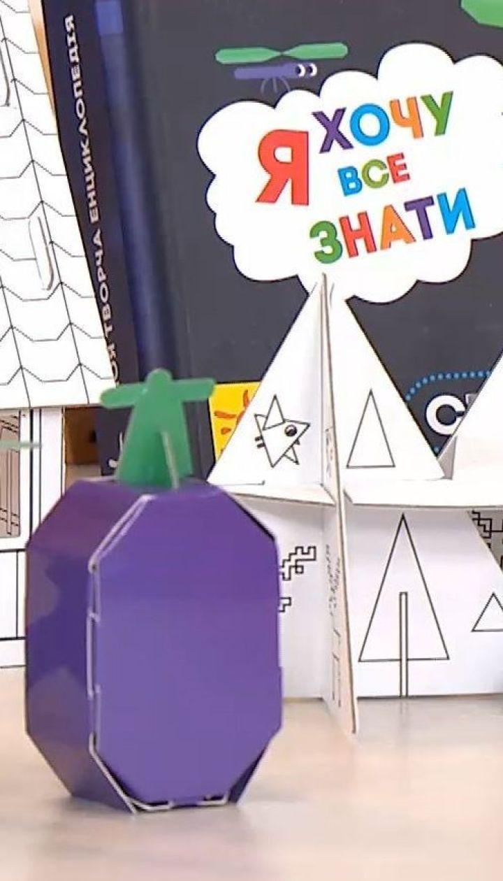 Телеканал Плюсплюс и издательство Ранок выпустили серию уникальных книг-конструкторов