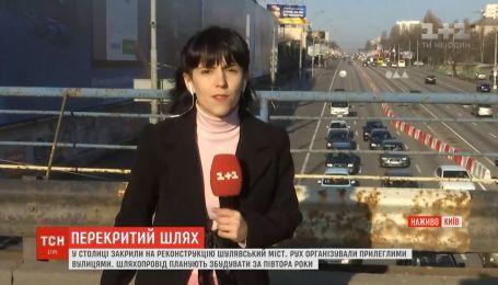 7-бальні затори утворились внаслідок перекриття Шулявського мосту