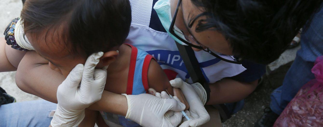 Украина получит полмиллиона вакцин против гриппа в этом году - Минздрав