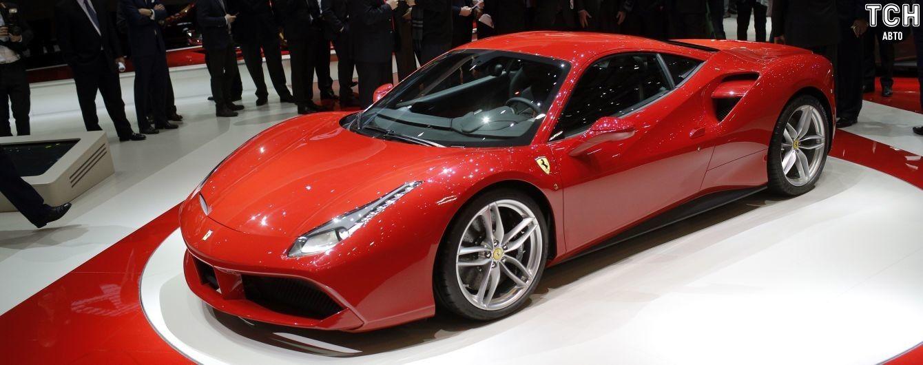 Ferrari відкликає більше двох тисяч спорткарів через загрозу пожежі