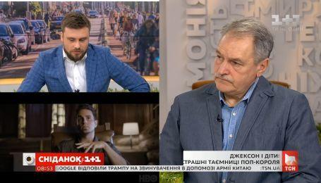 Психіатр Олег Чабан про скандал навколо фільму про Майкла Джексона