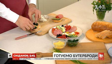 Бутерброды на скорую руку от Егора Гордеева