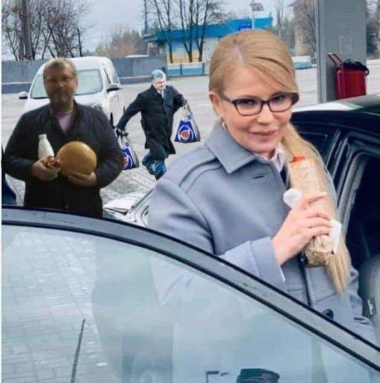 Жарти про Тимошенко із хот-догом на заправці та пес, який їсть невидимі смаколики. Тренди Мережі