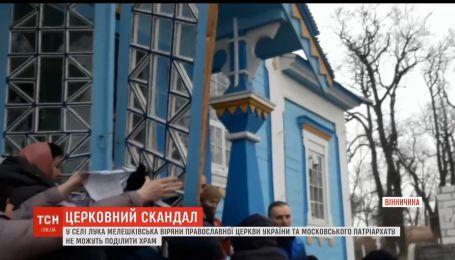 Схватки, выломанные двери и пострадавшие: в Винницкой области верующие делят храм
