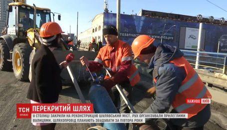 """Шулявський міст і частину заводу """"Більшовик"""" розберуть повністю"""