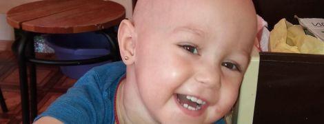 У Ясмины редкий вид рака и ее жизнь может спасти только дорогостоящее лечение