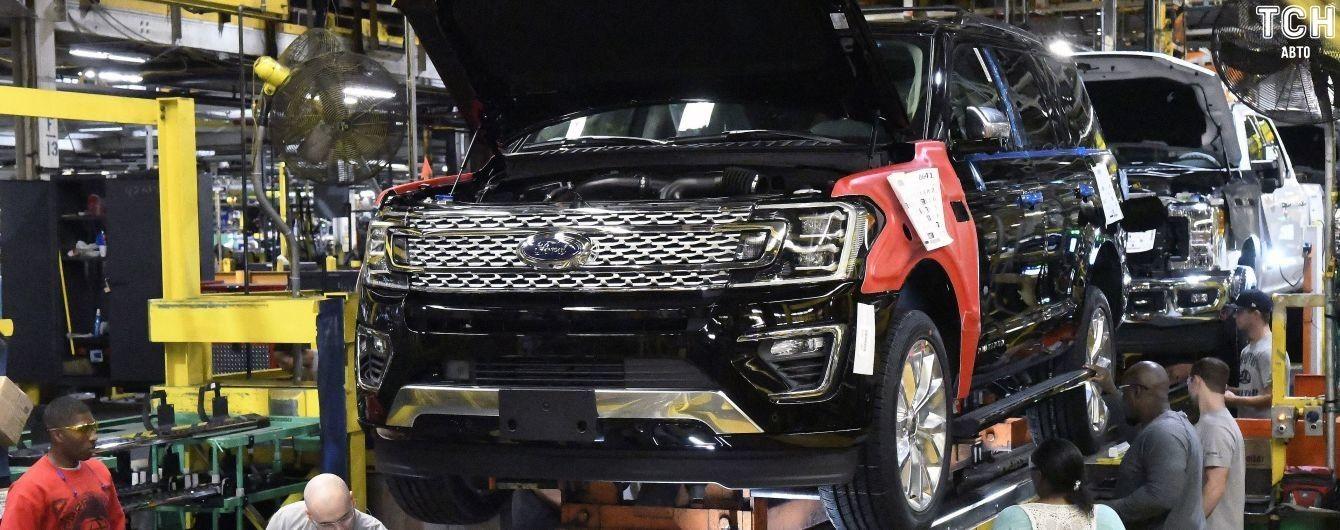 Ford готовится к масштабным сокращениям в Германии
