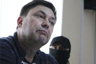 """Суд оставил за решеткой руководителя """"РИА Новости Украина"""" Вышинского"""