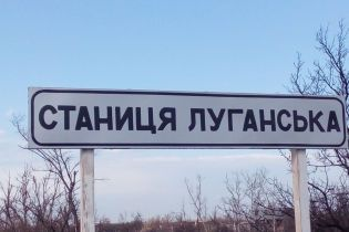 В Станицу Луганскую после разведения сил приедет правительственная комиссия