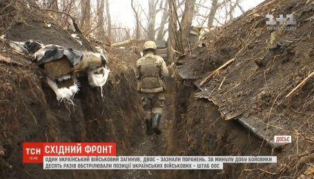 21-летний украинский воин погиб во время обстрела на фронте