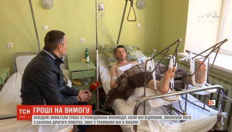 В Одессе злоумышленники требовали деньги у иностранца и выбросили его из окна