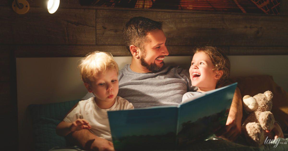Как приучить ребенка к чтению: несколько важных правил