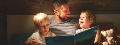 Як привчити дитину до читання: кілька важливих правил
