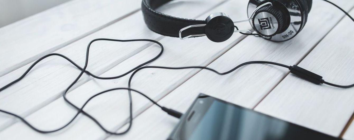 В Україні створили новий мобільний додаток з аудіокнигами українських сучасних письменників