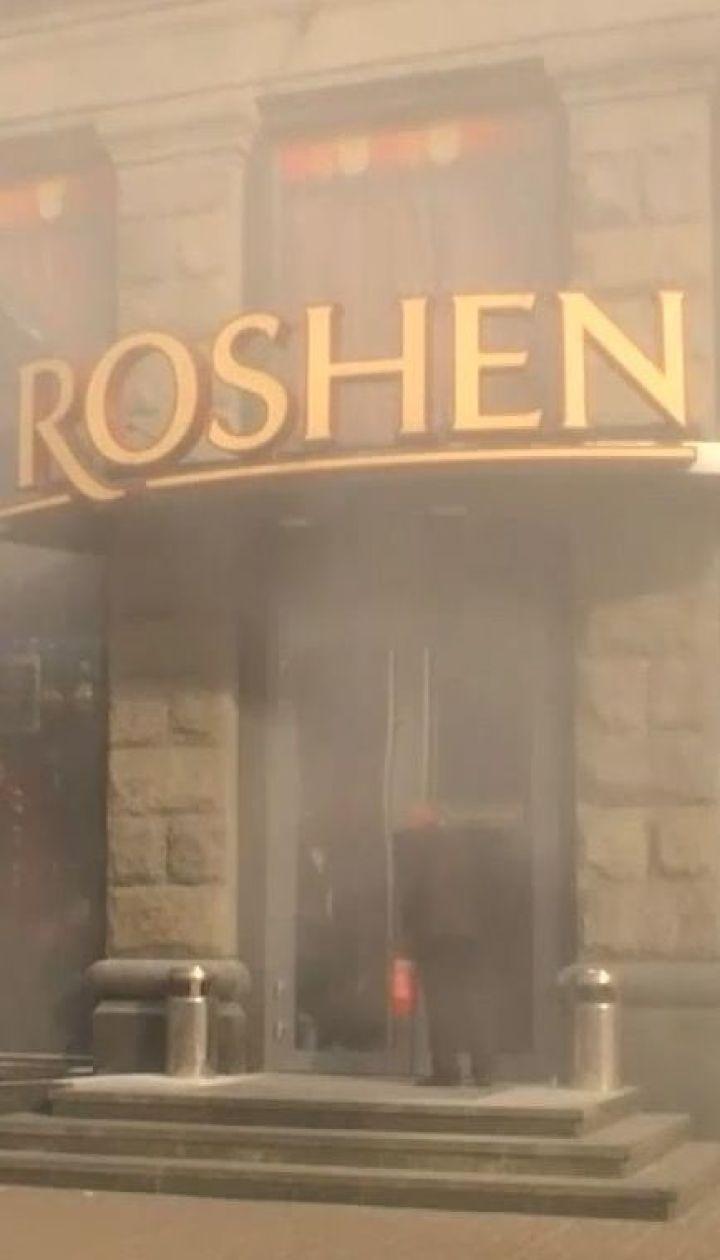 В Киеве горит второй за сутки магазин Roshen