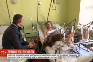 В Одессе иностранца выбросили с балкона, когда не смогли выбить у него деньги