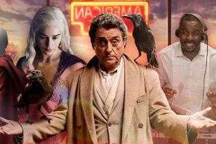 10 найочікуваніших серіалів весни 2019 року