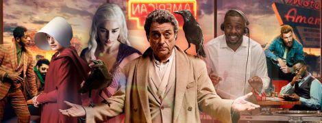 10 самых ожидаемых сериалов весны 2019 года