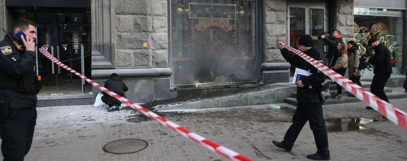 Задержанный за поджог магазина Roshen на Крещатике является членом экстремистской организации – полиция