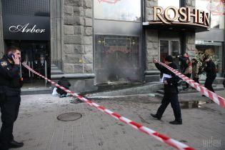 Затриманий за підпал магазину Roshen на Хрещатику є членом екстремістської організації – поліція