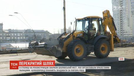Шулявский мост обойдется городскому бюджету столицы почти в 1 млрд гривен