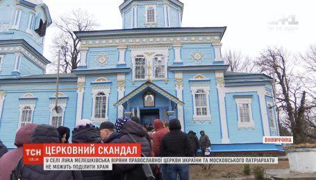 В Винницкой области прихожане не могут поделить храм