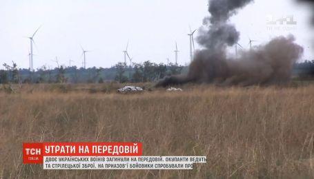 Двое украинских воинов погибли на передовой - ООС