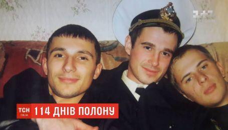 Морський полон: 32-річного моряка Романа Мокряка вдома чекають батьки і два брата