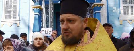 """""""Дав владиці іконою по голові"""": на Вінниччині священика ПЦУ звинуватили в побитті єпископа РПЦ"""