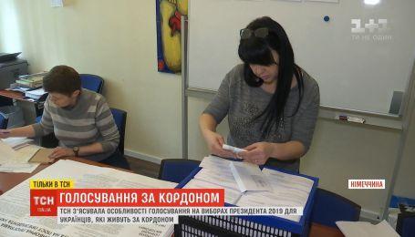 Выборы-2019: особенности голосования для украинцев, которые живут за рубежом