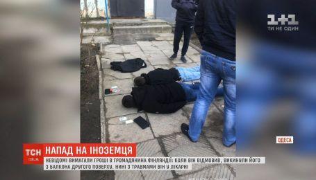 В Одессе неизвестные требовали деньги у гражданина Финляндии
