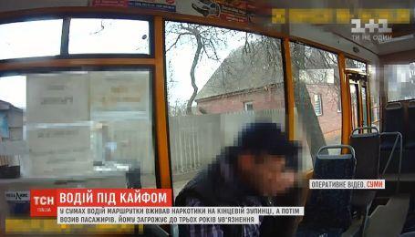 Водитель маршрутки возил пассажиров в состоянии наркотического опьянения в Сумах