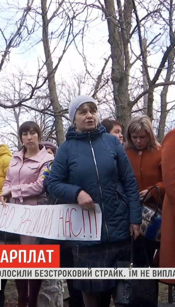 На Запорожье учителя объявили бессрочную забастовку из-за невыплаты зарплаты