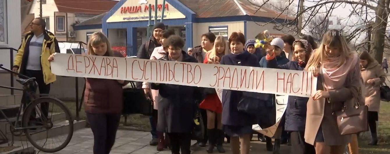 На Запоріжжі вчителі оголосили страйк через невиплату зарплат