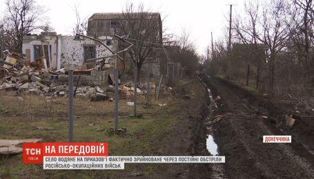 Село Водяне фактично зруйноване через постійні обстріли