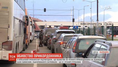 Убийство пограничника на Львовщине было умышленным - военная прокуратура