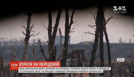 За добу двоє українських захисників загинули на передовій