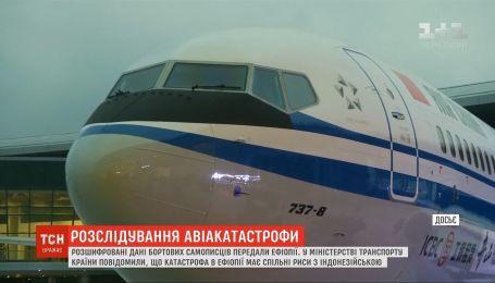 Данные бортовых самописцев указывают на общие черты авиакатастроф Boeing 737 MAX