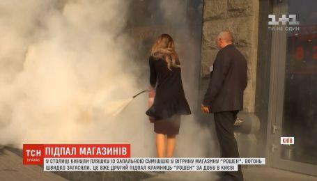 В Киеве полиция задержала подозреваемого в поджоге магазина Roshen