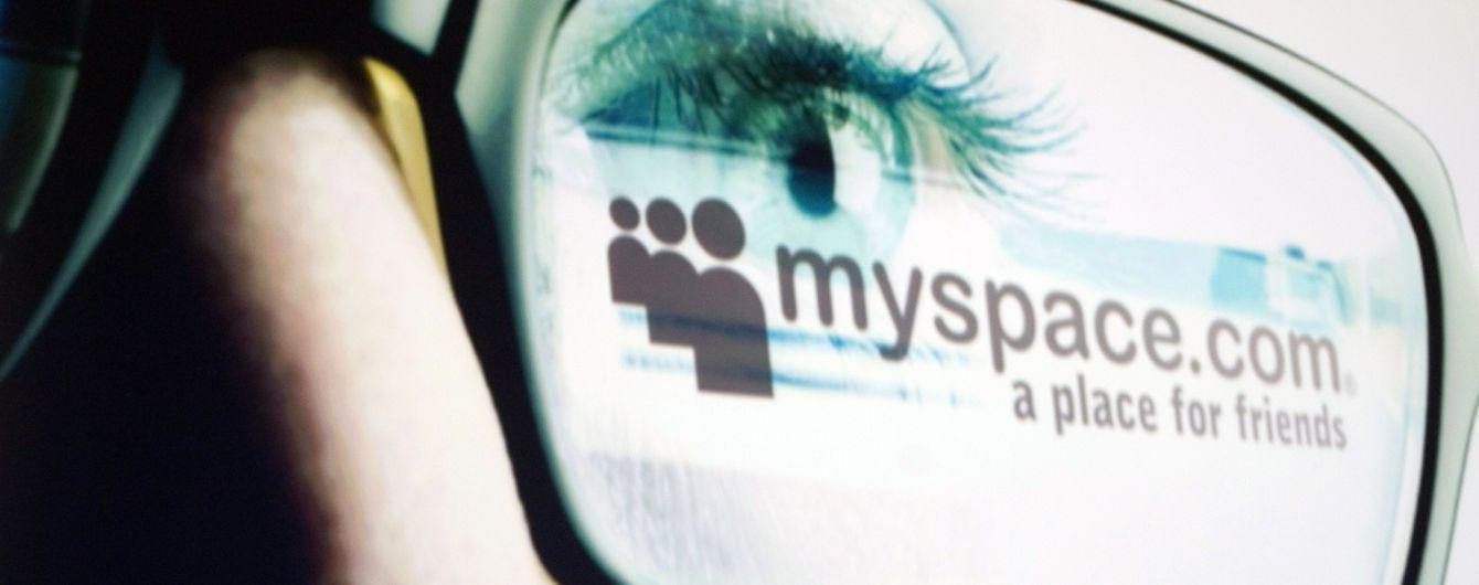 Соцсеть MySpace сообщила о возможной потере всей музыки, загруженной в течение 12 лет
